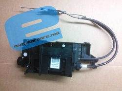 ECC360105231R - Electric Handbrake Unit