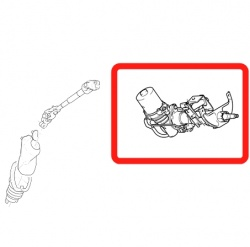 4123AW - Steering Column & Power Steering Motor Assembly