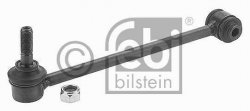 ECC517839 - Link Rod Rear Axle (Horizontal)