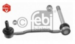 ECC508753 - Anti Roll Bar Link Right