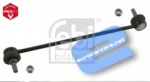 ECC51856872 - Anti Roll Bar Link